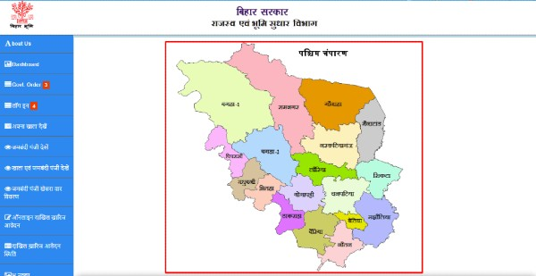 bihar land record district wise