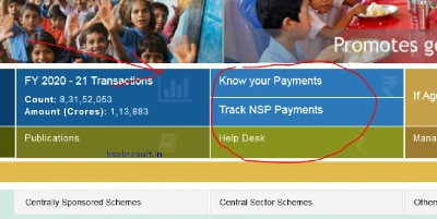 know your pfms payment