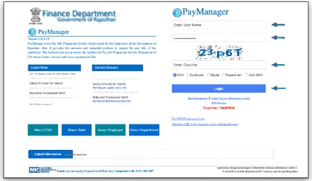 paymanager-finance
