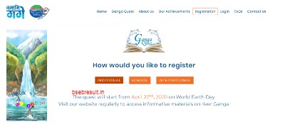 ganga quiz registration