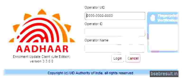 Aadhar-UCL software download