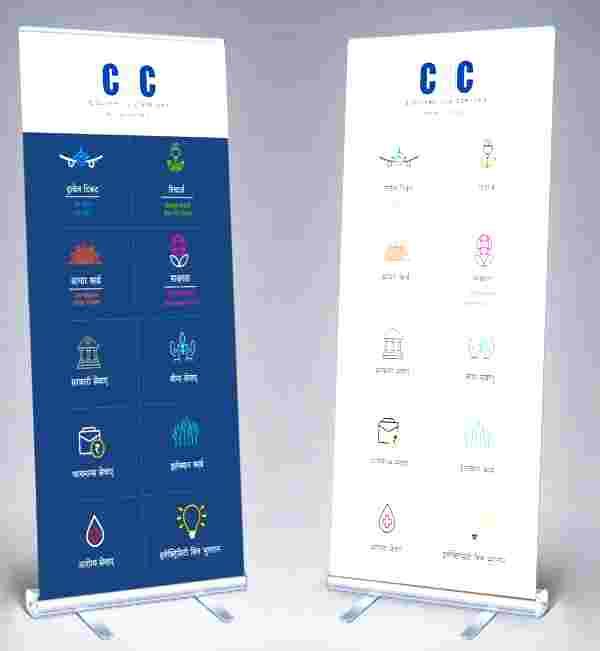 CSC Banner Download | All Digital Seva Banner Download 2021 — pmgdisha Poster