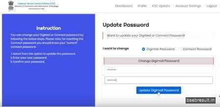 digimail-update-password