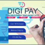 digipay new version 2021
