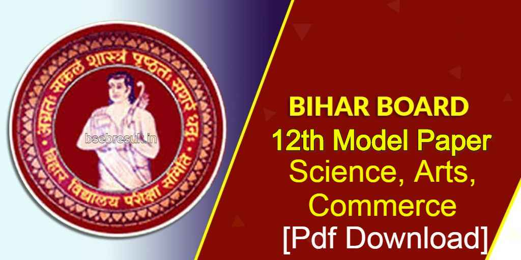 BSEB 12th Model Question Paper 2021