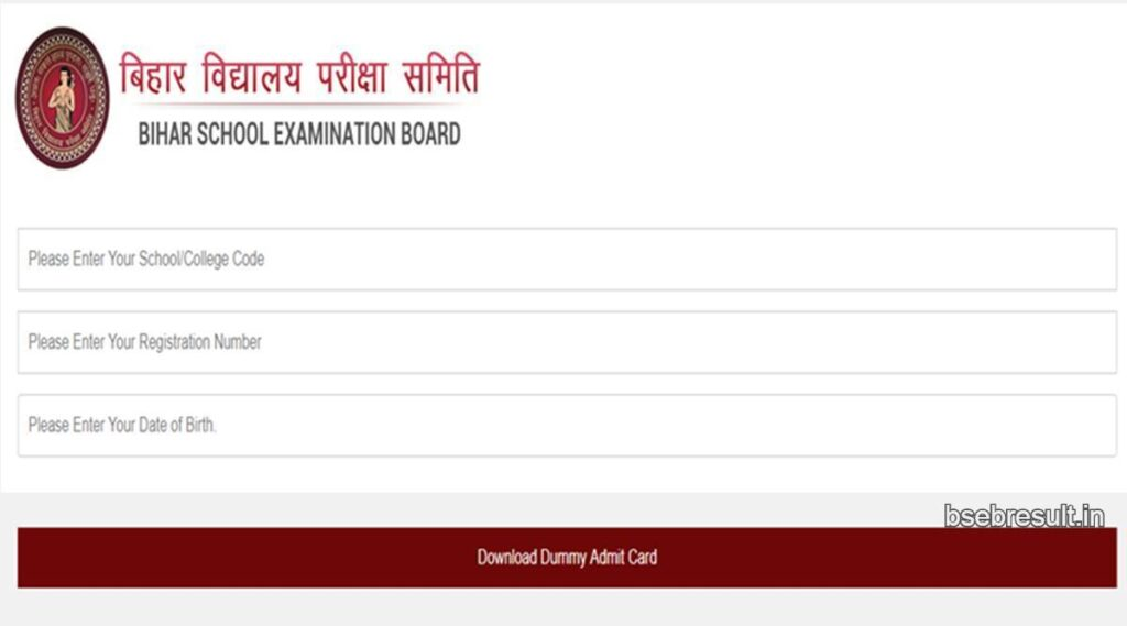 Bihar Board 12th Dummy Registration Card