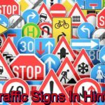 Traffic-Rules-signs - Traffic Signs In Hindi