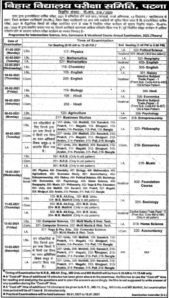 Download New Bihar Board Inter Time Table 2021