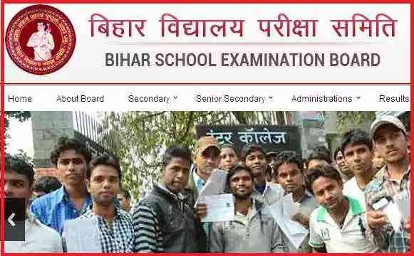 BSEB-Science-Result-Date-2021