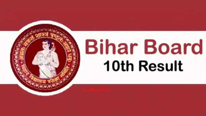Bseb-10th-Result-Check-Online-2022