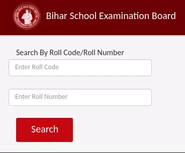 Bseb 12th Result 2021 Science