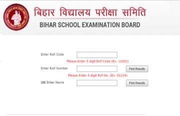 bihar board inter science result 2021