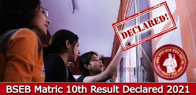 BSEB Matric 10th Result Declared 2021