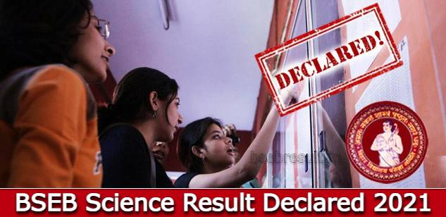 BSEB Science Result Declared 2021