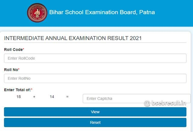 bseb-12th-result-2021-declared-now