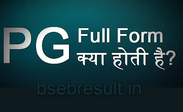What Is PG Full Form