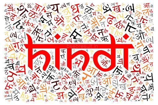 How Many Letters In Hindi - Hindi Alphabet Letters