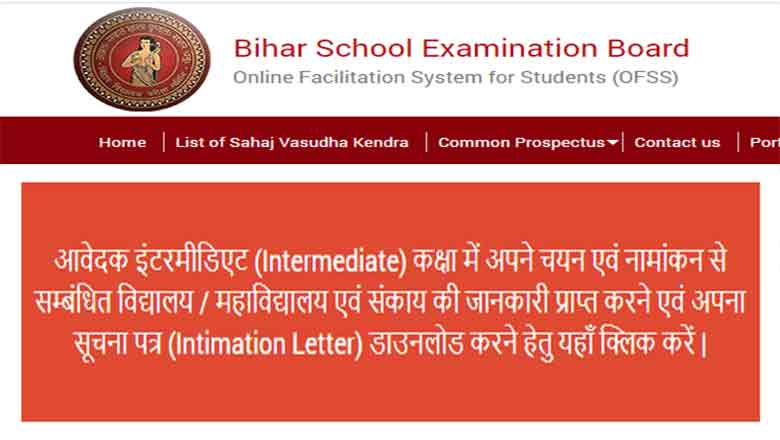 Bihar OFSS Intimation Letter 2021