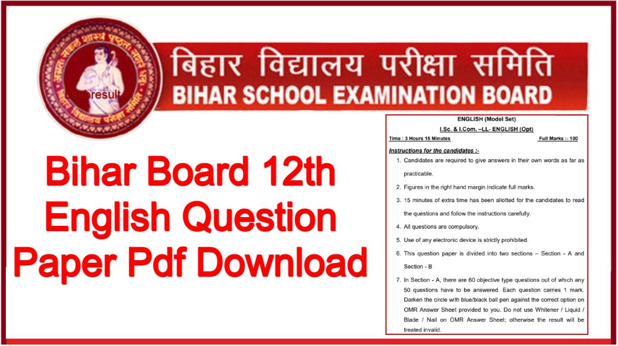 BSEB 12th English Question Paper 2022 Pdf Download